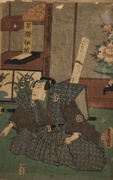 "Original woodblock print b Utagawa Kunisada (1786-1865) - Actor from Kabuki play ""Well of Jori Tsumasome""-2早 瀬 源 治郎  Japan - 1860"