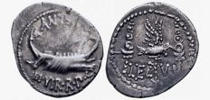 Roman Imperatorial - Marc Antony Rare Denarius. 32-31 BC. Legionary VII, Military mint moving with Antony.