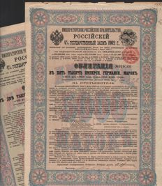 2x Imperial Goverment of Russia - China's Contribution to China - 1902 - Bond 2000 RM & Bond 5000 RM