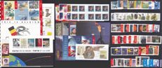Belgium 2004 - Complete imperforate year set - OBP 3229 / B 47