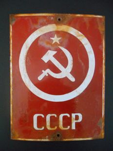 Enamel sign for CCCP from 1950, Belgium