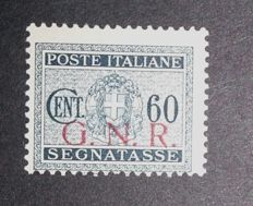 "Italy 1943 – Postage Due 60 cents ""G.N.R."" variation position 54 – Sass.  No. 54/I"