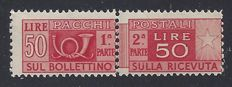 Italy 1950 – Postal Parcels Lire 50, wheel watermark (bottom left), perforation 14 x 13¼ – Sassone Spec.  No. 25 SB