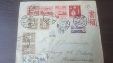 Japan - Stamp letter from Tokyo.