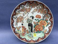 A large Imari platter - Japan - around 1900