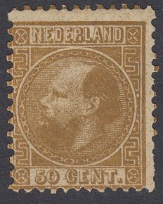 The Netherlands 1867 – King Willem III, third issue – NVPH 12