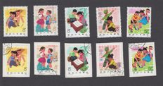 China 1975/1976 - Collection