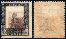 Libya 1921 – Italian Colonies, Pictorial – Variation with use of wrong colour – Sassone No. 28Ag