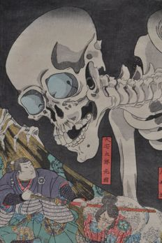 "Engraving of Kuniyoshi ""Takiyasha the Witch and the Skeleton Spectre"" (reprint) – Japan – middle / second half of the 20th century."