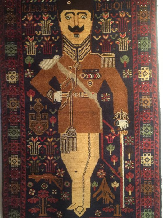Rare Afghan figurative rug with a dedication - Ghiordes knot - Circa 1980 - Dimensions:  153 x 90 cm