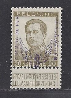 Belgium 1915 Portrait of King Albert I with overprint - OBP TR50, reverse is signed.