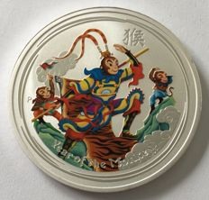 Australia – 1 dollar 2016 'Year of the Monkey' with colour – 1 oz silver