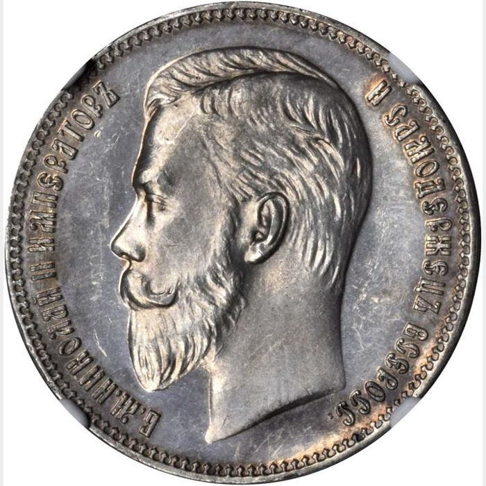Russia - Rouble 1910 ЭБ