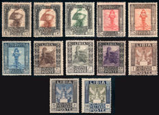 Libya 1921 – Italian Colonies – Pictorial with watermark, complete series – Sass.  No.  21-32