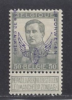 "Belgium 1915 - Railway stamp ""Flying wheel"" - OBP TR52 with certificate Sismondo."