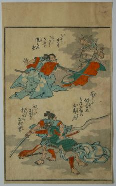 Original woodcut by Keisai Eisen (1790 – 1848) – Japan – 1840s