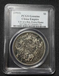 China - one dollar - 1911 - Tai-Ching yin-pi - silver