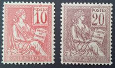 France 1900-1901 – Mouchon Type I, 10 c rose et 20 c brown-lilac, signed Calves with 1 digital certificate – Yvert 112 and 113.