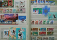 Thematic - Olympic Games collection in stockbook