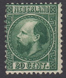 The Netherlands 1867 – King Willem III, third issue – NVPH 10