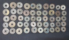 China - Lot of 50 old coins - 1662/1911 -bronze