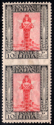 Libya, 1924 – Italian Colonies, Pictorial with interesting varieties – Sassone no. 47p