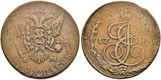 Russia - 5 Kopeks 1787 EM of Swedish coinage
