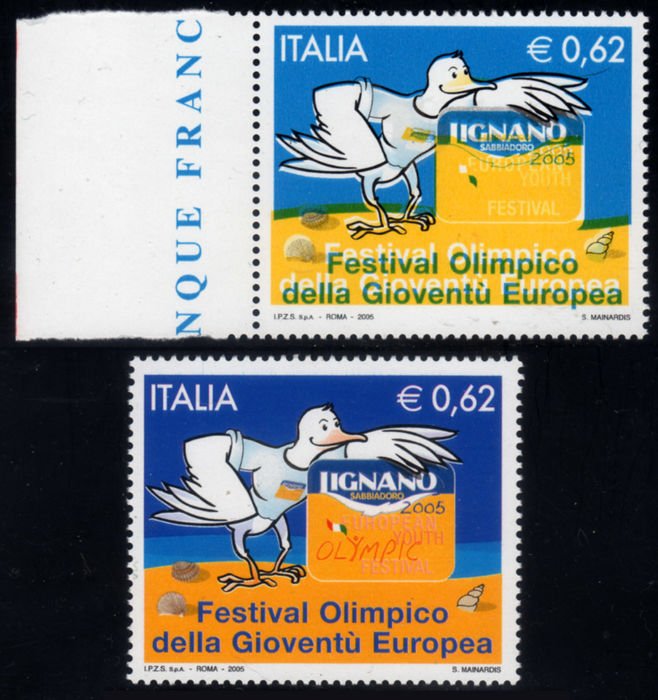 Italy, 2005 — €0.62 Youth Festival — red print ink missing — Sass.  no. 2831a