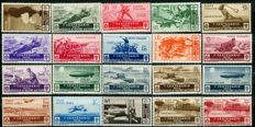 Kingdom of Italy, 1934/1935 – 3 complete series