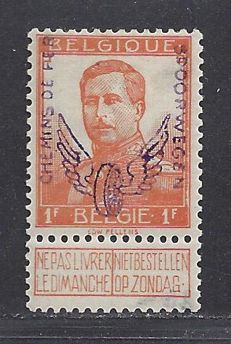 Belgium 1915 Portrait of King Albert I with overprint - OBP TR55, reverse is signed.