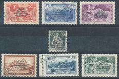 "Switzerland 1922/1960 – ""Bureau International du Travail"", virtually complete collection with paper varieties"