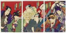 Large original woodblock triptych by Morikawa Chikashige (active circa 1869–1882) - Japan - 1880