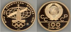 Russia - 100 rubles 1977 Moscow Olympics - Gold
