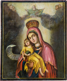 "Icona Mother of God Eleousa of Kykkos ""the Merciful"" - 19th century"