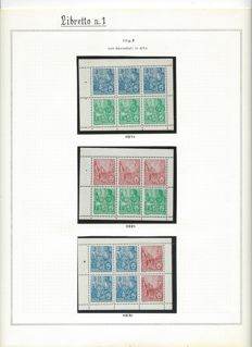 DDR  1955 1990  Markenheftchen Zusammendrucke (Michel specialised catalogue numbers on sheets)