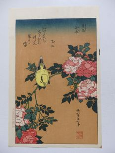 Wood-carving by Katsushika Hokusai (1760-1849) (reprint) – flowers, bird, Bara-ni-Uguisu – Japan – circa 1965