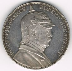 German Empire - Silver Medal 1895 by Oertel commemorating to the Death of Otto von Bismarck at 30th July 1898