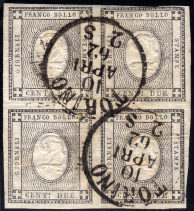 Sardinia 1861 – Newspapers & Prints Stamps (2 cents), group of four – Sass.  No. 20