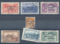 "Switzerland 1922/1942 – ""Societe des Nations"", almost complete collection with paper varieties"