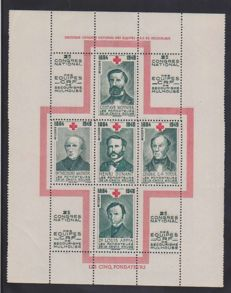 France 1949 - Erinophilie - Vignette sheet block, complete, gummed - The 5 founders of the Cross - red
