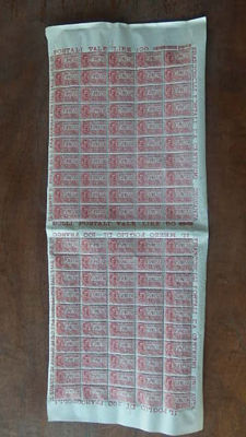 Italy, Kingdom 1920 – Express Mail, 50 cents red, 100 stamps in double sheet – Sass.  No. 4