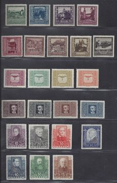 Austria 1922/1932 - Selection - Michel 425/432, 433/441, 524/529 and 544