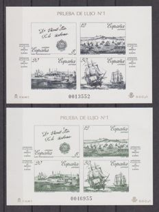Spain 1975-2011 – lot of 26 official die proofs including deluxe, 2 individual sheets, 2 philatelic tributes