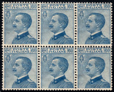 Kingdom of Italy, 1923 – Michetti  60 cent block of six – Sassone No. 157