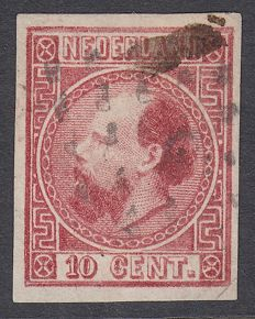 Netherlands 1867 – King Willem III Third issue, imperforate – NVPH 8IIv