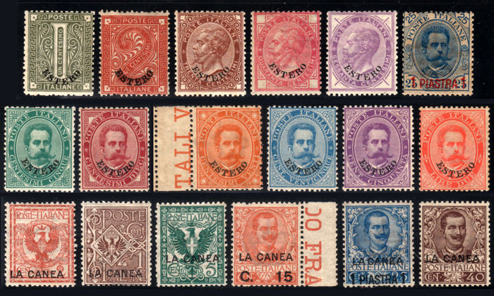 "Overseas Post Offices 1874-1905 – Selection of 18 stamps with ""Estero"" and ""La Canea"" overprints"