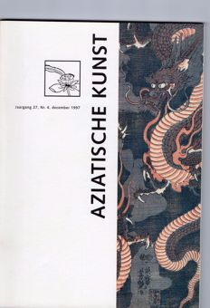 AZIATISCHE KUNST / ASIAN ART published  by  De Vereniging van Vrienden der Aziatische Kunst / The Asian Art Society in the Netherlands