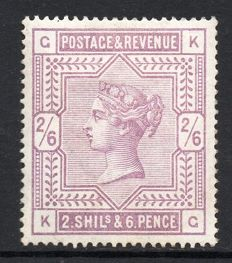 Great Britain 1883/1884 - Queen Victoria, 2/6d Lilac, Stanley Gibbons 178