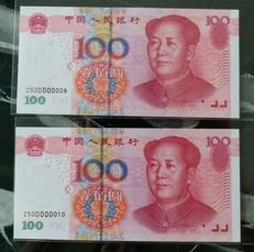 China - 2 x 100 yuan 2005 - low serial number Z50D000009/10 - Pick 907