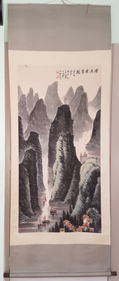A Hand-painted ink scroll painting《李可染-清漓胜景图》 - China - late 20th century